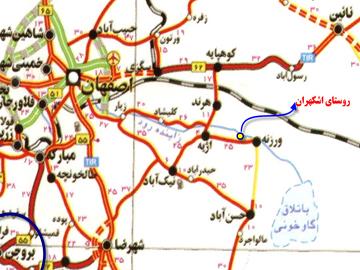 اشكهران – اصفهان – اصفهان