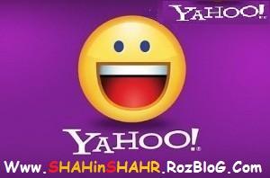 http://s3.picofile.com/file/7437692903/yahooo.jpg