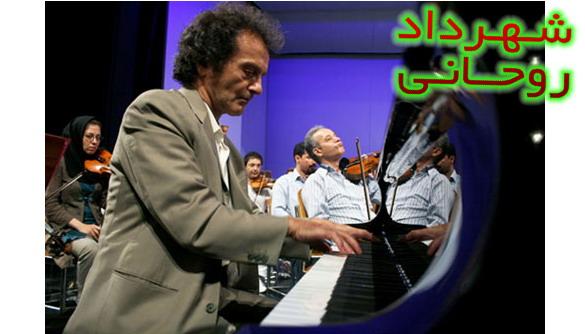 http://s3.picofile.com/file/7437770535/Shahrdad_Rohani.jpg