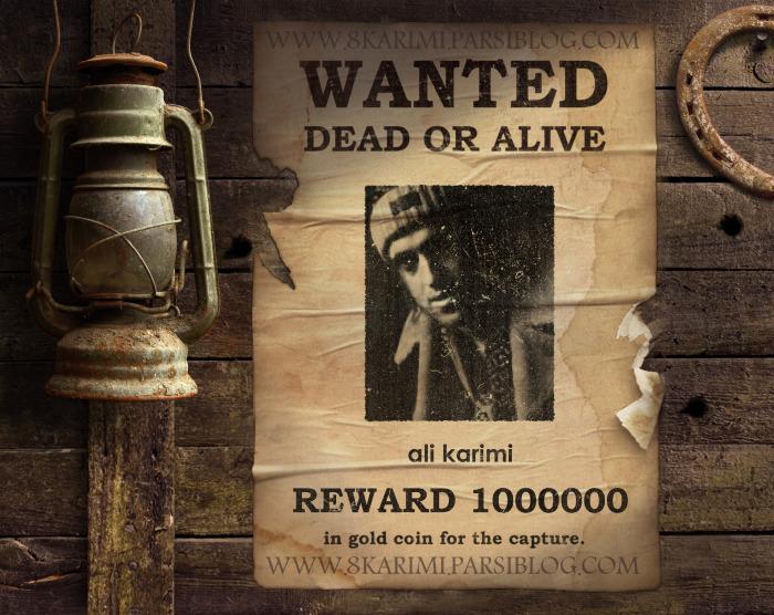 جایزه برای مرده یا زنده علی کریمی