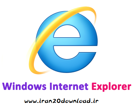 دانلود Internet Explorer 9 Build v9.0.8112.16421 Final