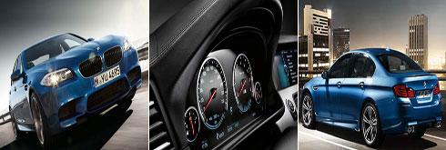 عکس هایی جدید از ماشین BMW M5 Sedan