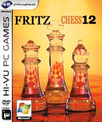 fritz chess 12 - pc dvd