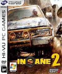 insane 2 - pc dvd