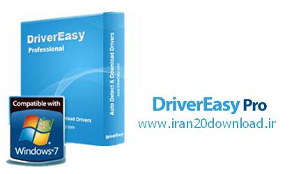 دانلود نرم افزار  شناسایی، دانلود و به روز رسانی درایورها DriverEasy Pro v4.0.4.21077