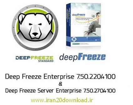 دانلود  نرم افزار حفظ سیستم در برابر خرابی Deep Freeze Enterprise 7.50.220.4100