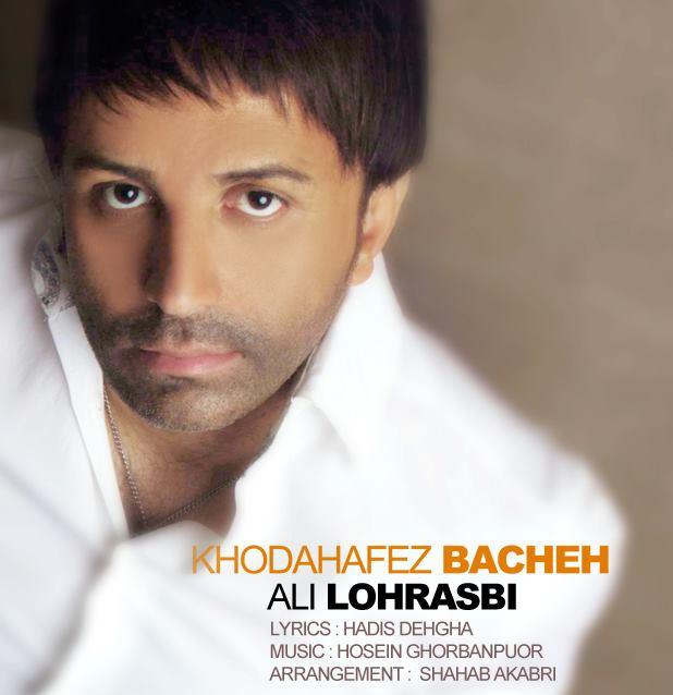 http://s3.picofile.com/file/7445311391/AliLohrasbi_ToMibakhshiKhodahafezBacheh.jpg