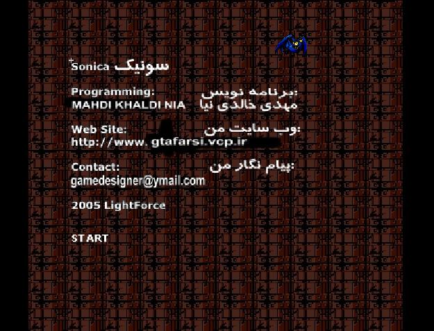 دانلود از:www.persiangtasa.ir