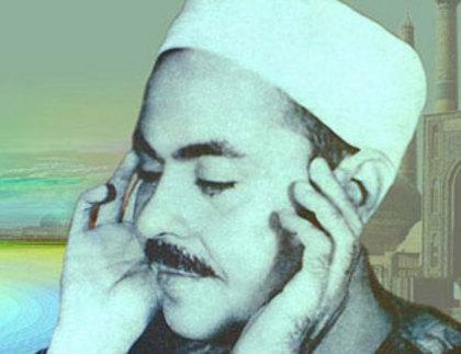 http://s3.picofile.com/file/7447517311/Ashiekh_Mohamed_Rifaat.jpg