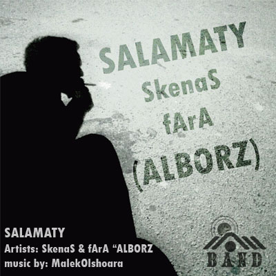http://s3.picofile.com/file/7452194301/salamty_cover_400_400.jpg