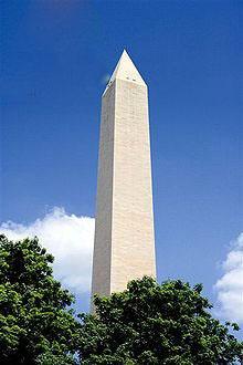 ابلیسک نماد فراماسونرها obelisk
