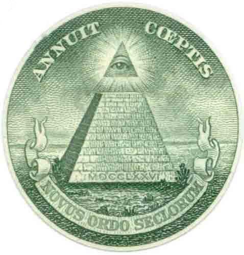 تک چشم و چشم جهان بین نماد فراماسونری