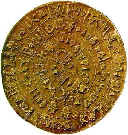 دعاهای مصری و نمادهای ماسونی