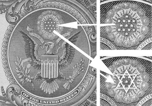 نماد فراماسونری 33 دلار آمریکا