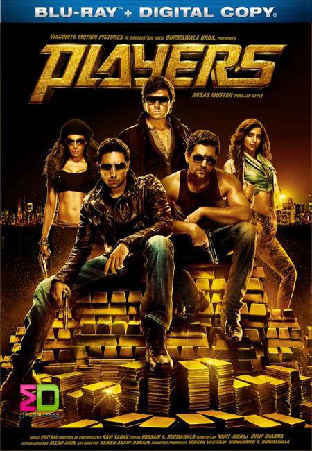 دانلود فیلم Players 2012