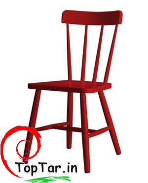 صندلی قرمز