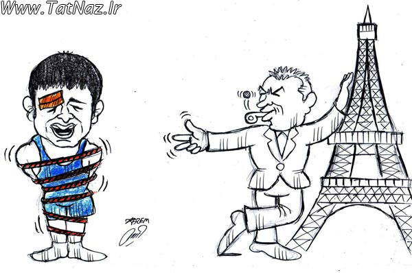 http://s3.picofile.com/file/7463090749/_TATNAZ_IR_karikator_abdoli.jpg
