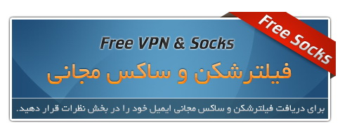 VPNReactor VPN FREE VPN Service Provider Online Privacy و NEW VPN Trial the best free VPN offers و Best VPN for IRAN Vpnchoice