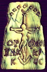 دیونیسوس یونانی ، الهه ی پاگانی بر صلیب