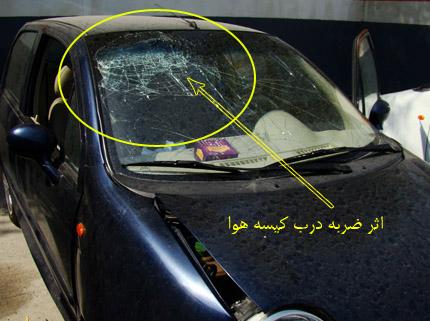 تصویر خارجی از شیشه ی شکسته ی جلوی خودرو