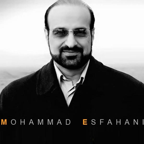 دانلود آهنگ جدید محمد اصفهانی بانگ عمر