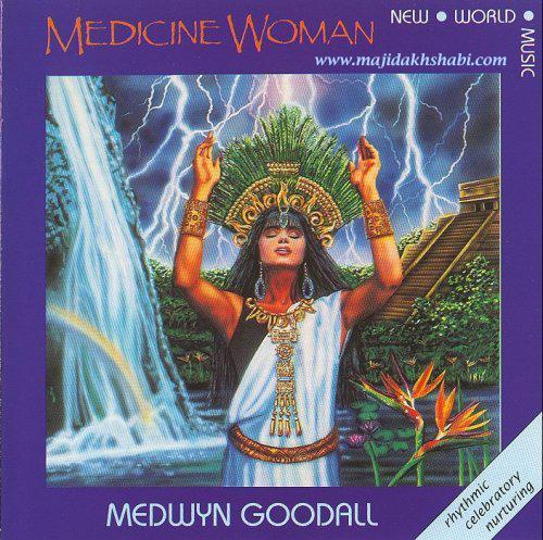 موسیقی: قطعه زیبای زن درمانگر
