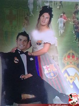 ازدواج مسی و رونالدو