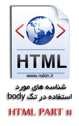 http://s3.picofile.com/file/7479957953/html_part_11.jpg