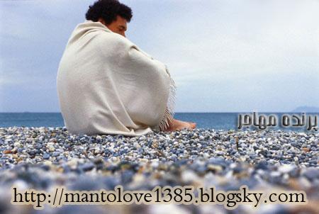 http://s3.picofile.com/file/7481717739/0579Aloneman.jpg