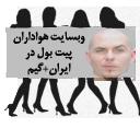http://s3.picofile.com/file/7486439458/fd7b875d3473.png