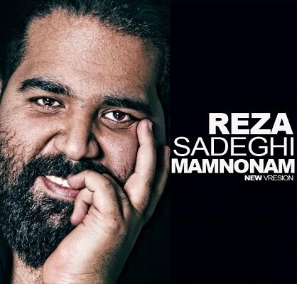 Reza Sadeghi – Mamnoonam | New Version