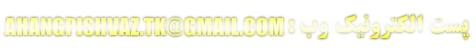 http://s3.picofile.com/file/7492879565/AHANGPISHVAZ.TK@GMAIL.COM.jpg