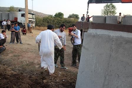 گروه جهادی نبی اکرم ص سریش آباد-کردستان-مریوان-محمدحیدری-ساوجی-پروژه پل سازی