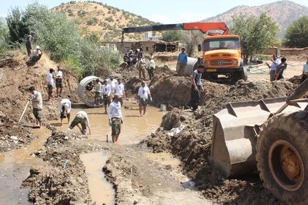 گروه جهادی نبی اکرم ص-سریش آباد-روستای ساوجی-مریوان-تیم عمرانی-پروژه پل سازی-محمدحیدری