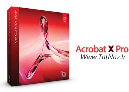 acrobat x pro مدیریت کامل فایلهای PDF با Adobe Acrobat X Pro برای مک