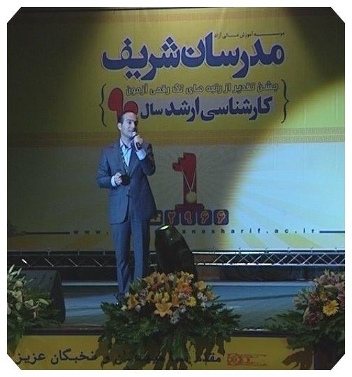 دانلود کلیپ تقلید صدای عماد طالب زاد ( عزیزم )