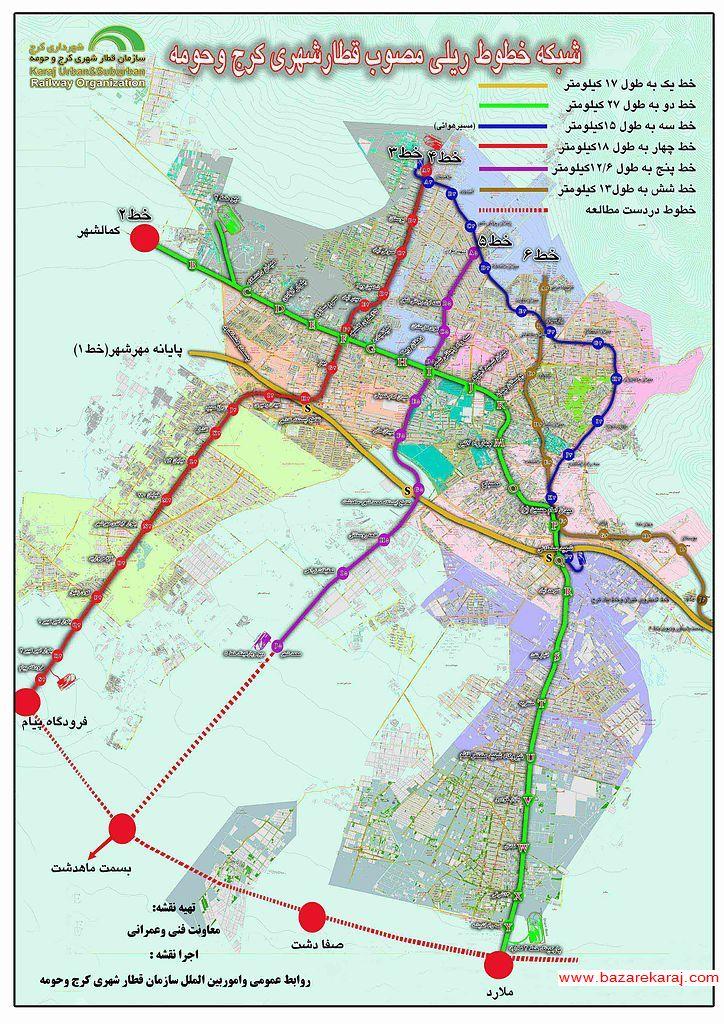 نقشه مترو کرج