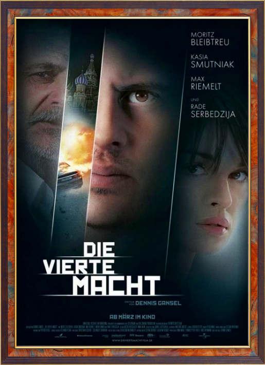 فیلم The Fourth State 2012