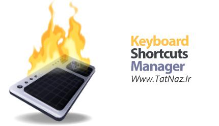 دانلود Keyboard Shortcuts Manager v1.5 - نرم افزار ساخت و مدیریت کلیدهای میانبر در ویندوز