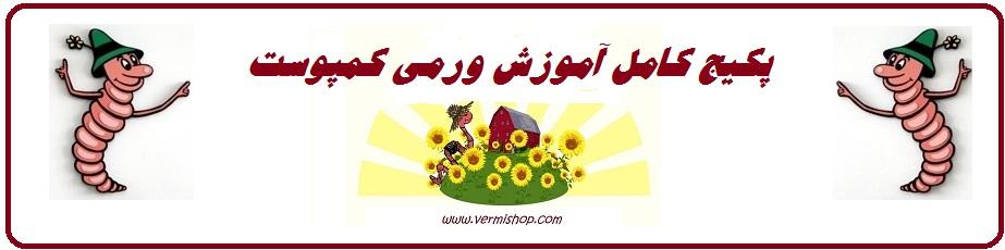 http://s3.picofile.com/file/7502016020/pakeyj.jpg