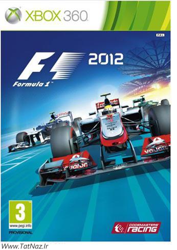 F1 2012 XBOX360 دانلود بازی F1 2012 برای XBOX360
