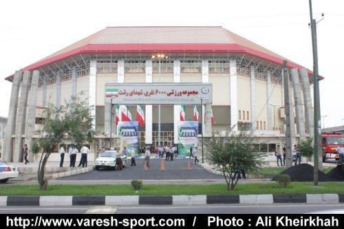 افتتاح مجموعه ورزشی شش هزار نفری شهدای رشت+گزارش تصویری