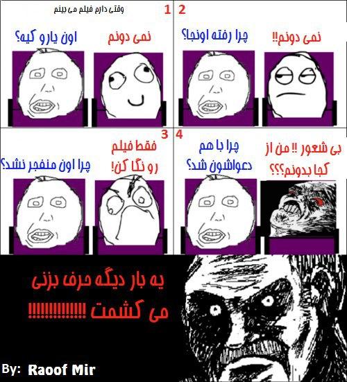 http://s3.picofile.com/file/7508239458/trol_3ali3_2_.jpg