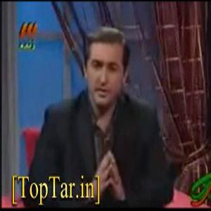 کلیپ سوتی خنده دار مجری شبکه سه