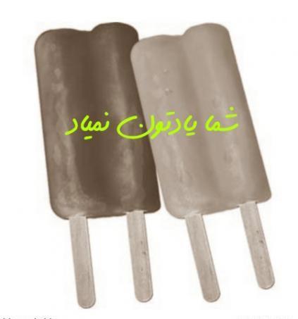 http://s3.picofile.com/file/7509604187/3ali3_ghadimi_27_.jpg