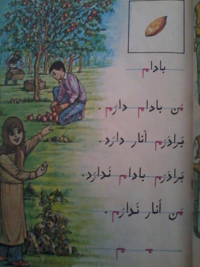 http://s3.picofile.com/file/7509605692/3ali3_ghadimi_34_.jpg
