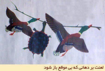 http://s3.picofile.com/file/7509606127/3ali3_ghadimi_36_.jpg