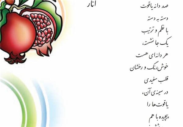 http://s3.picofile.com/file/7509606983/3ali3_ghadimi_38_.jpg