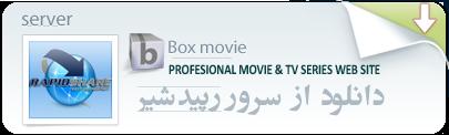 BoxMovie