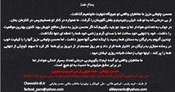 متن (دلجویی) از علی کیوانلو